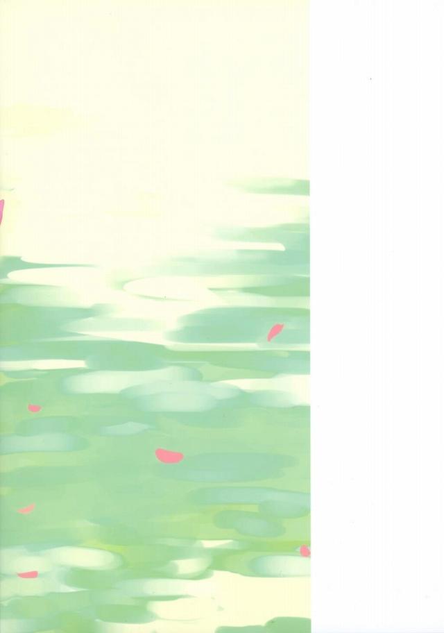 46chinko16032964