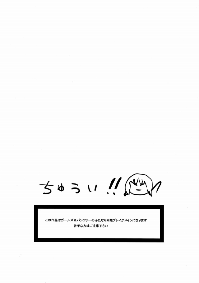 02omanko16040668