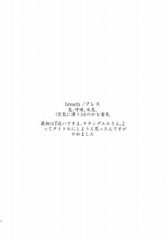 02oppai1604197