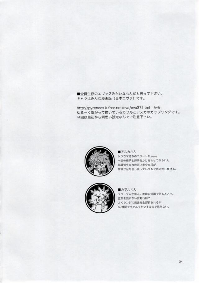 03omeko16041265