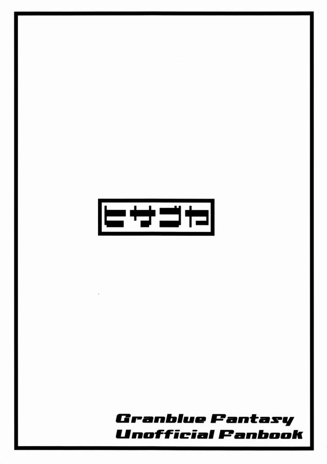 22oppai16041935