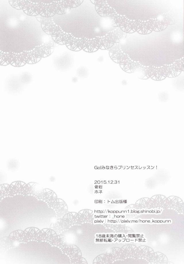 25oppai16041946