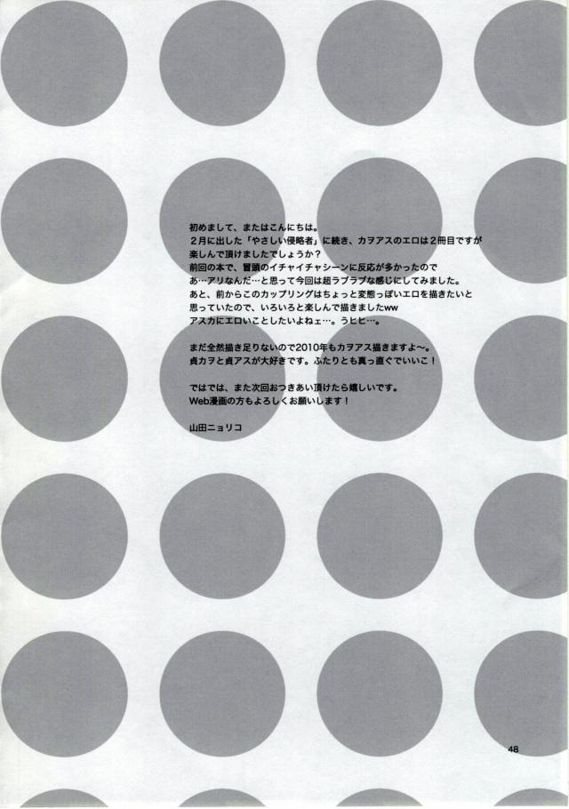47omeko16041265