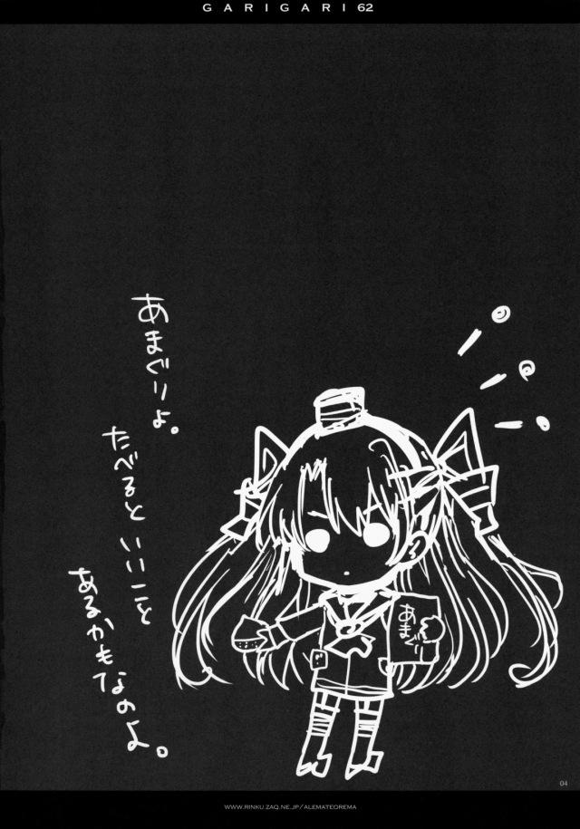 02chinko16050925