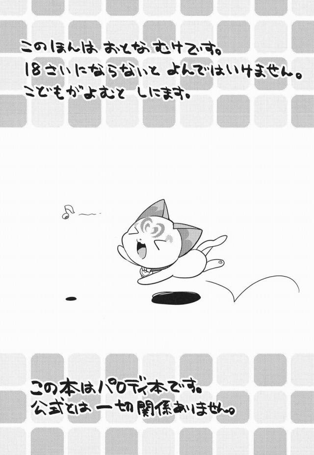 02chinko16050946