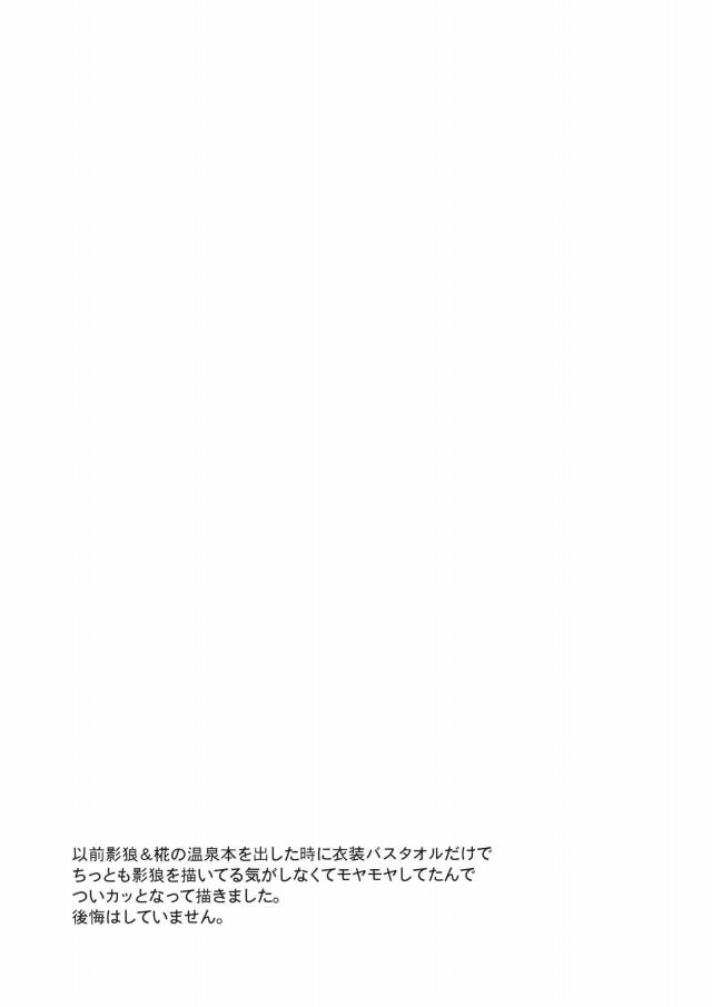 02chinko16050953