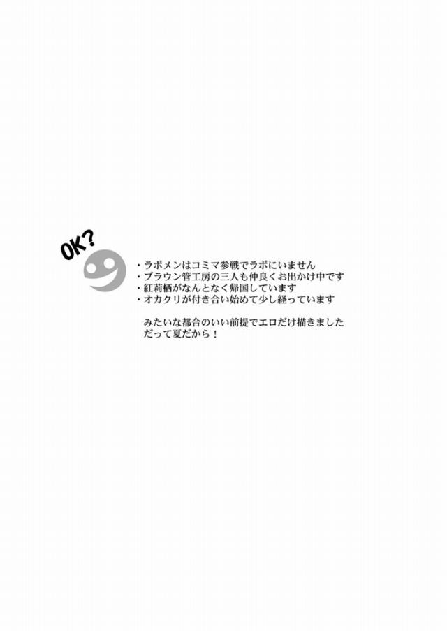 02chinko16050955