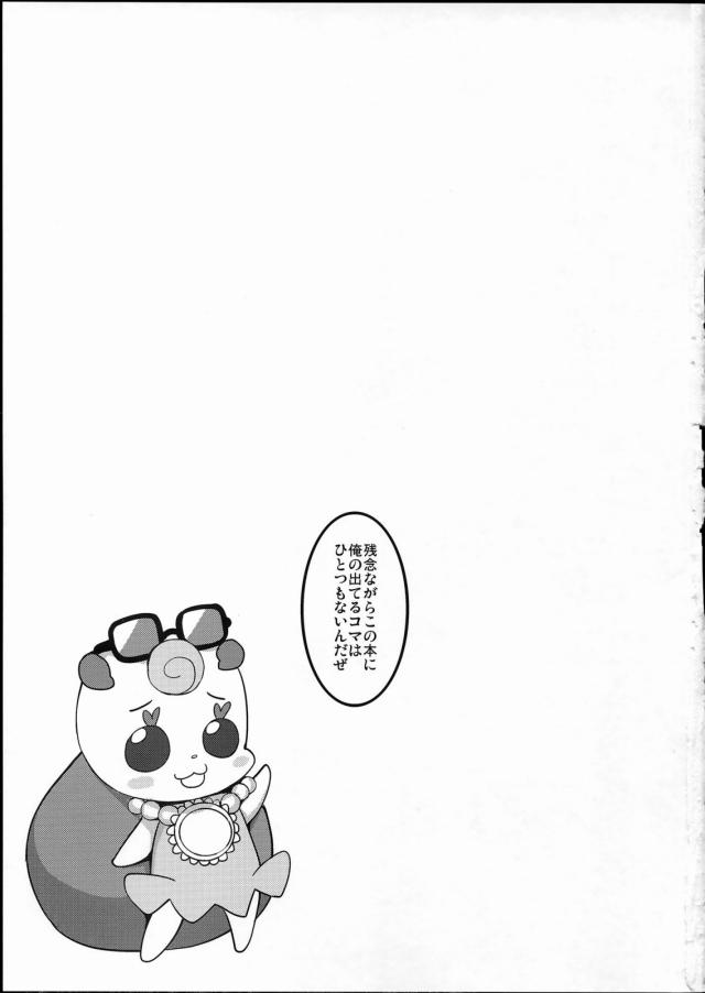 02chinko16050962