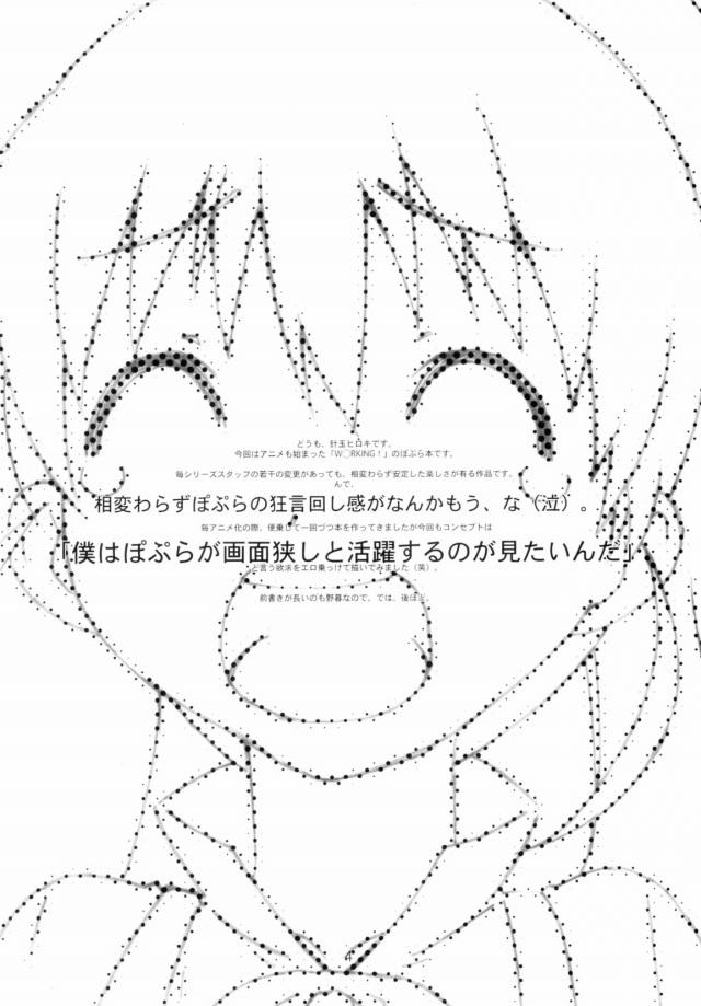 03chinko16050935