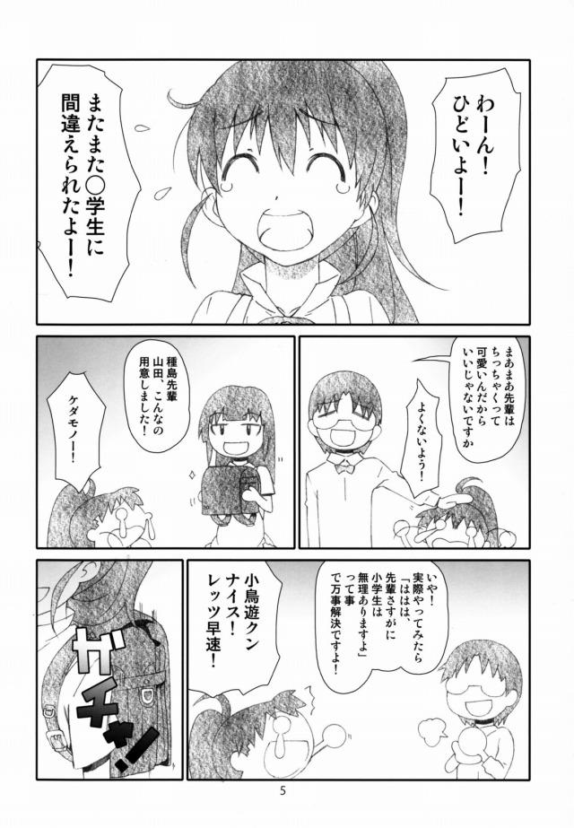 04chinko16050935