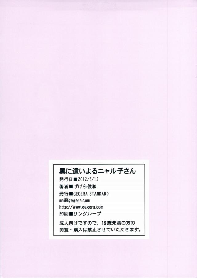 13chinko16050975