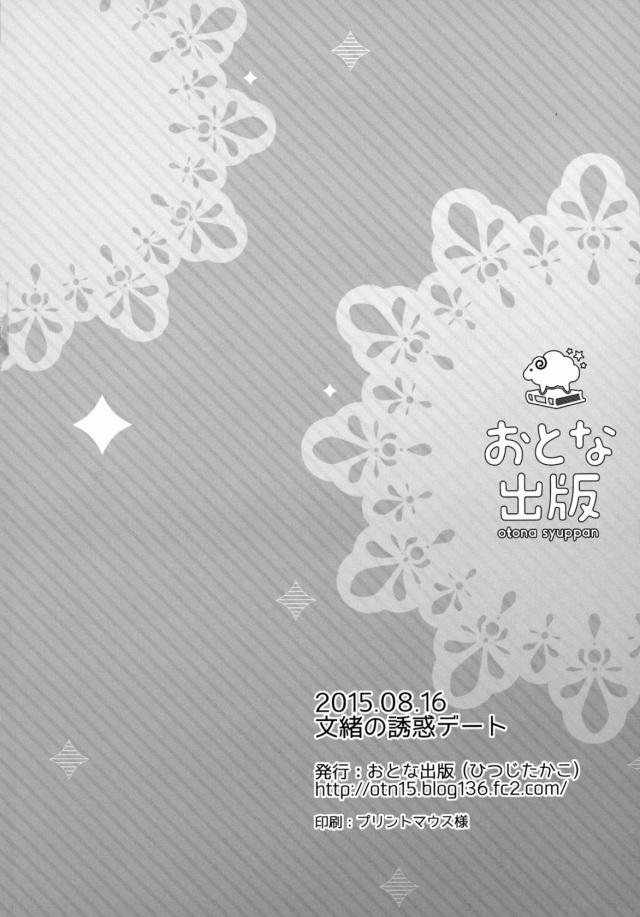 23chinko16050976