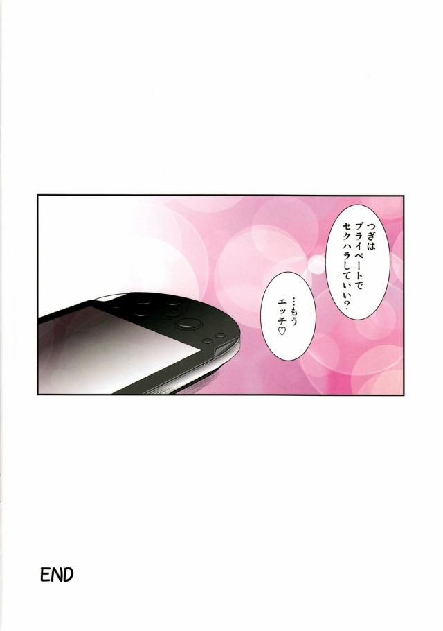 25chinko16050912