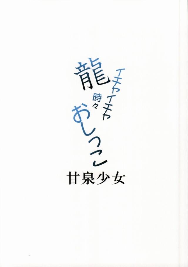 26chinko16050915