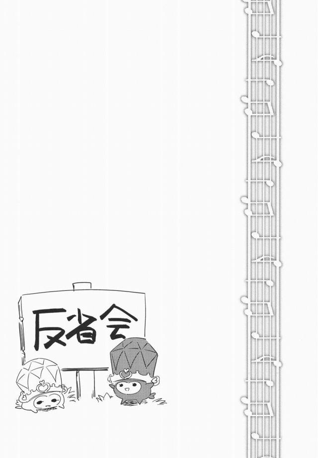 42chinko16050946