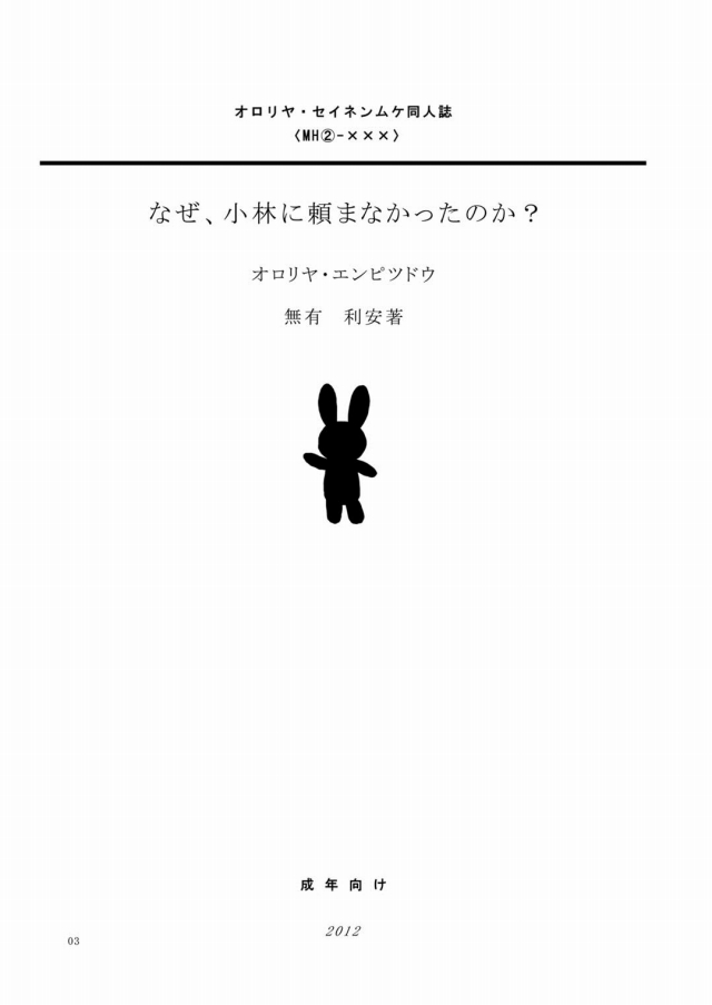 02chinpo16062863