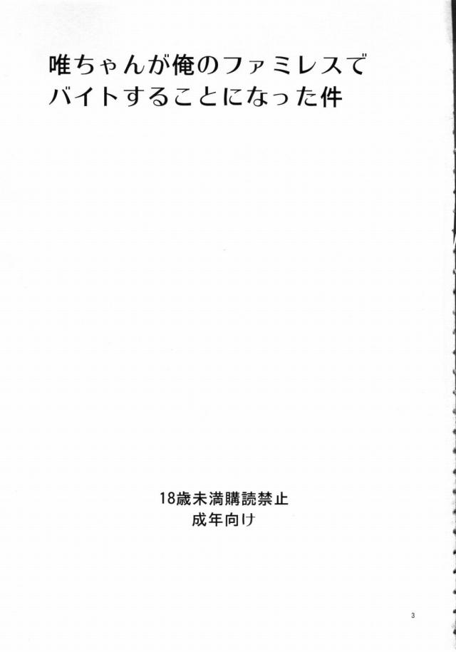 02chinpo16062866