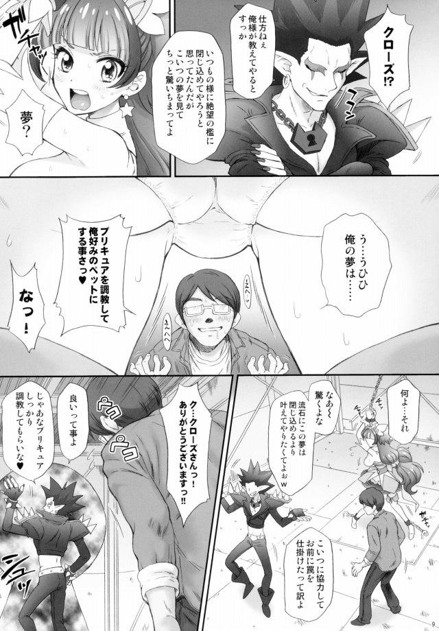 07sukebe16061645
