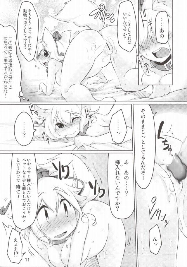 10sukebe16061674