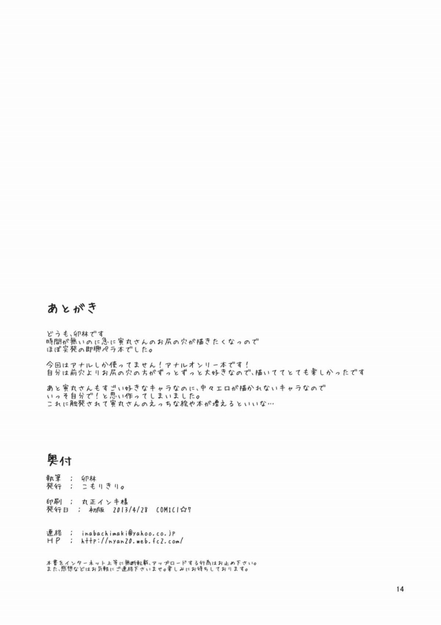 13chinpo16062864