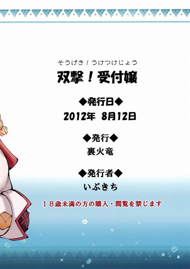22sukebe16061673