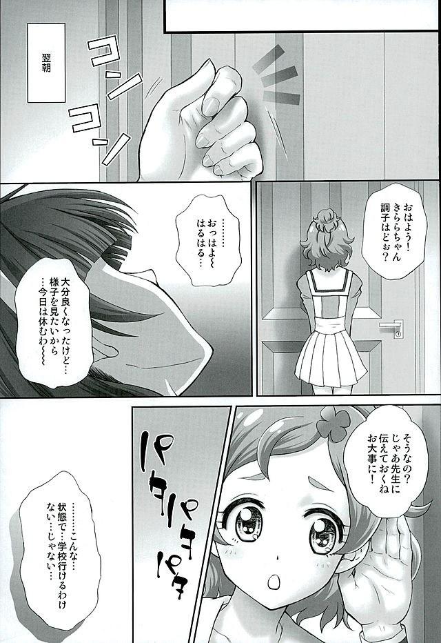 26sukebe16061644