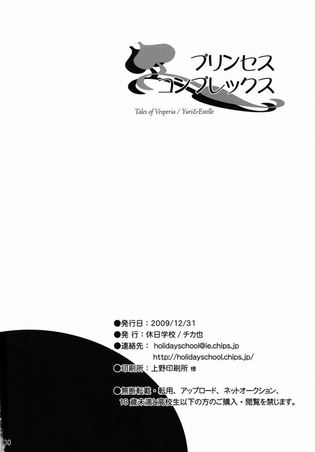 27mancho1606103