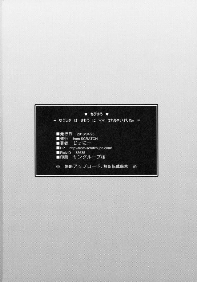 27sukebe16061611