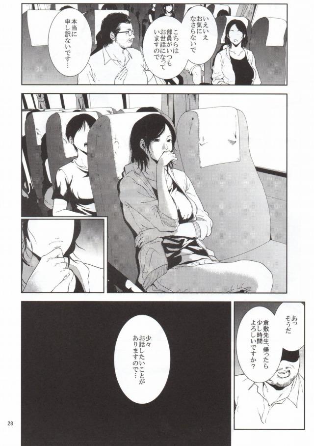27sukebe16061636