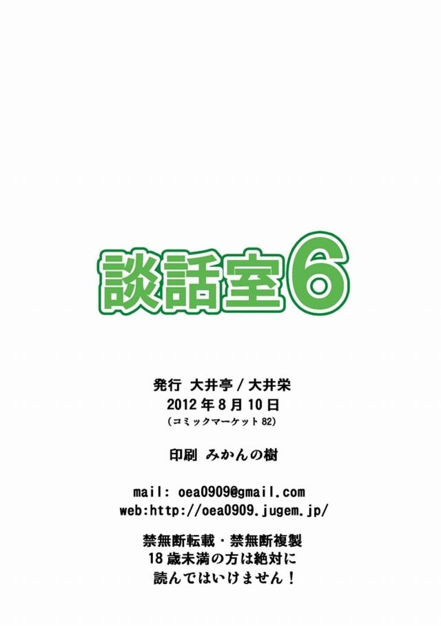 28chinpo16062871