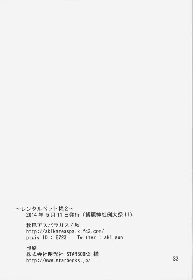 31sukebe16061676