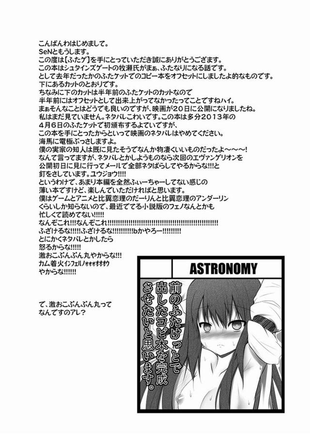 03hibiki16050521