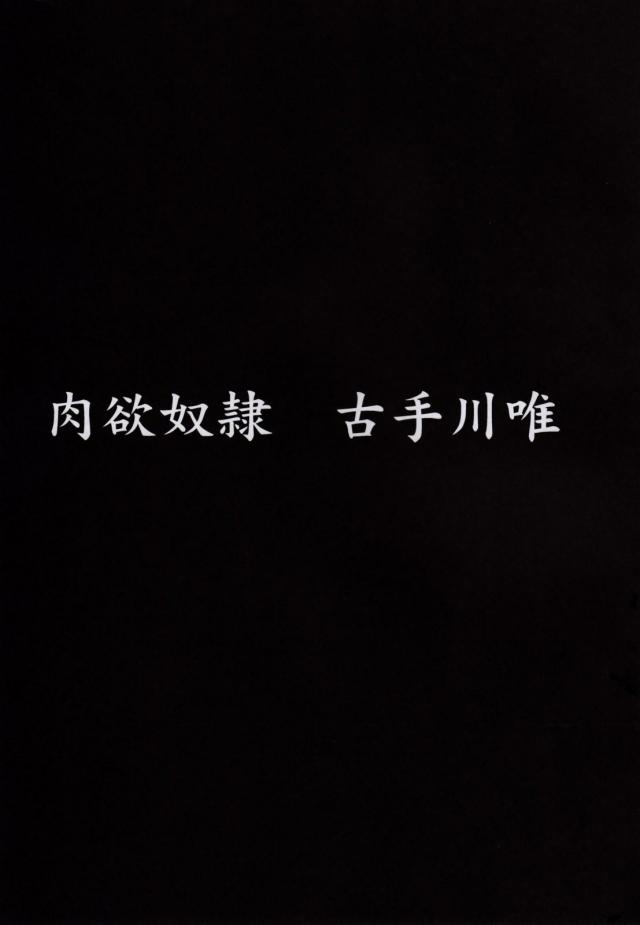 06hibiki16052526