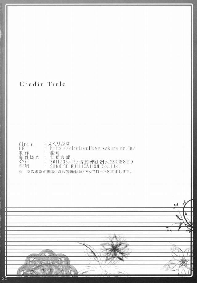 21hibiki16052804