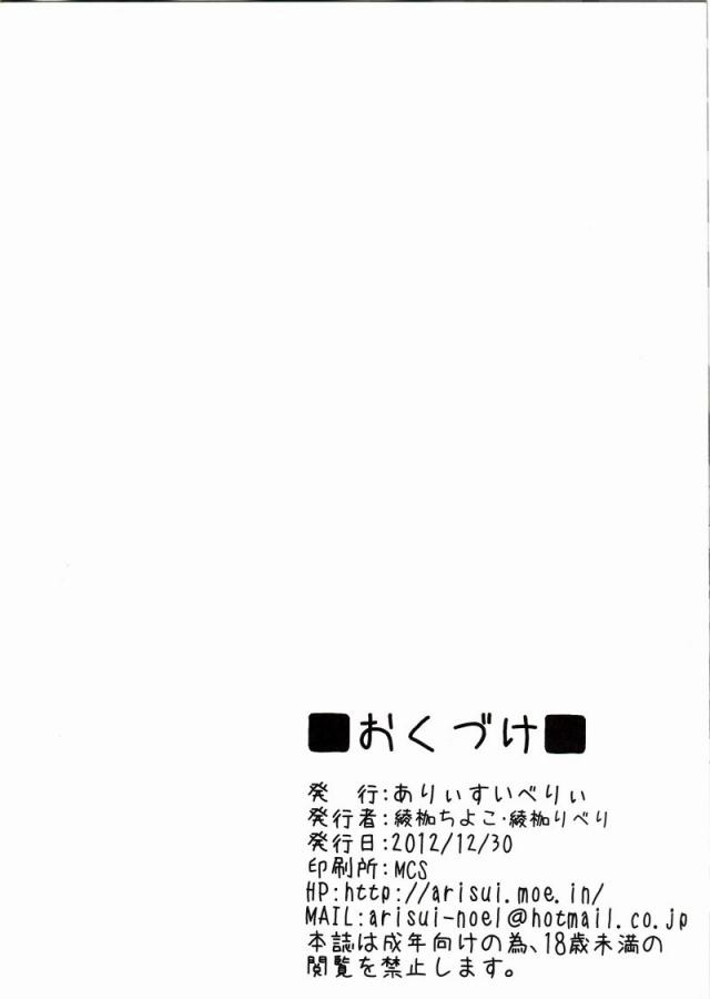26hibiki16051802