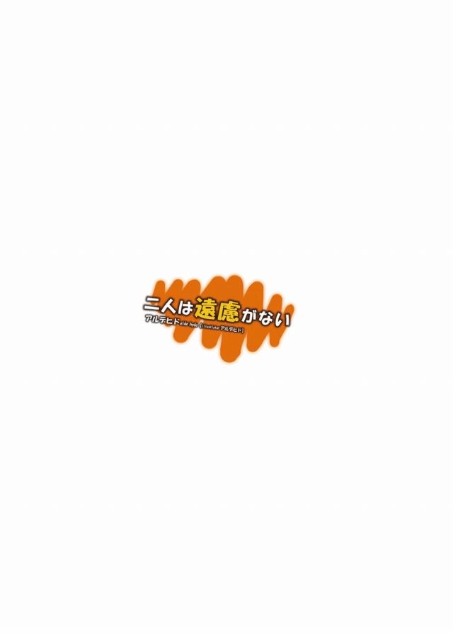 30hibiki16042619