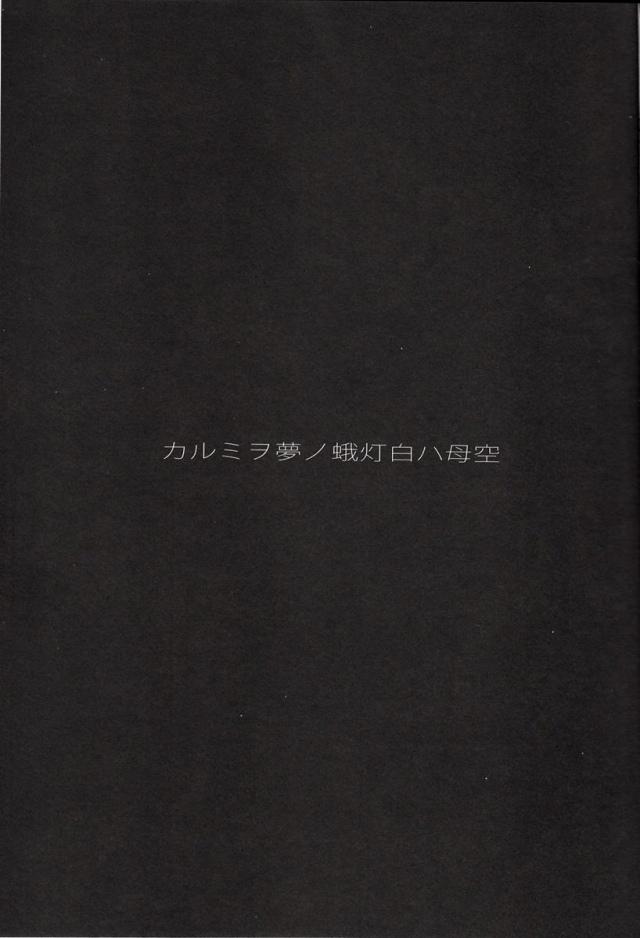 03onanu16081642