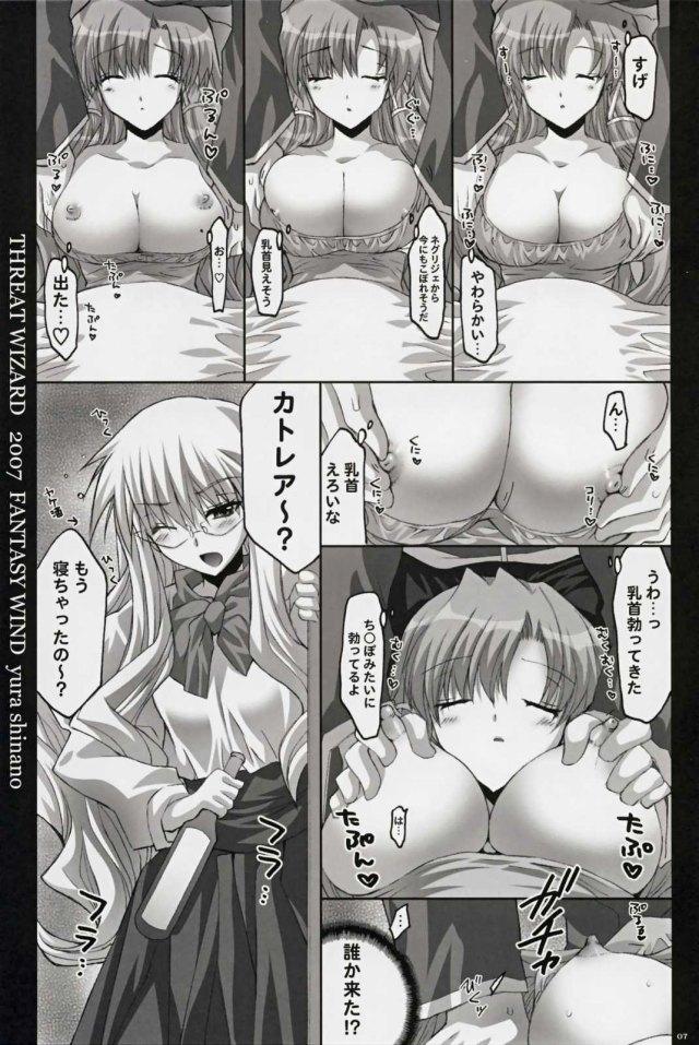05sukebe16080265