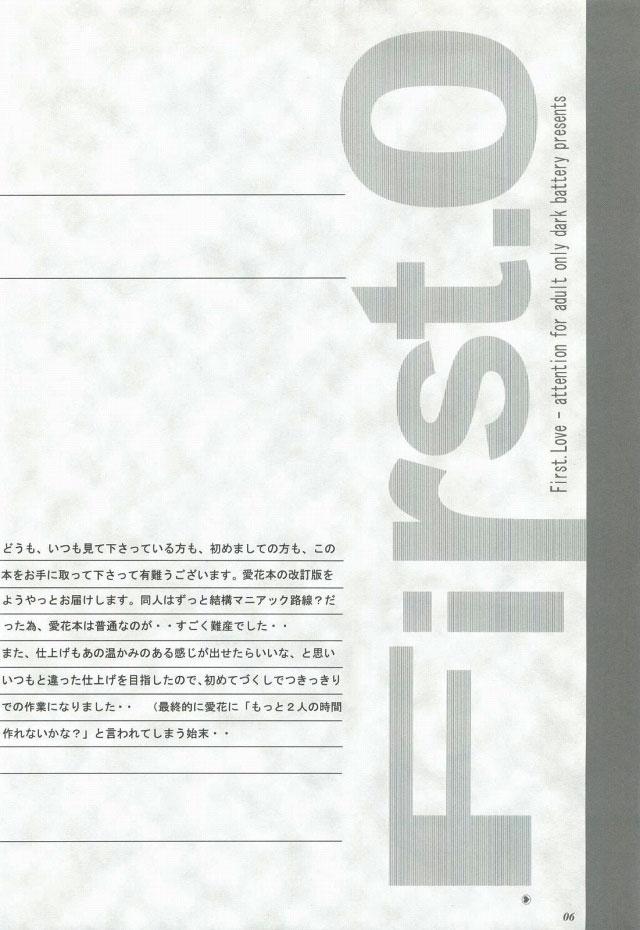 05sukebe16080274