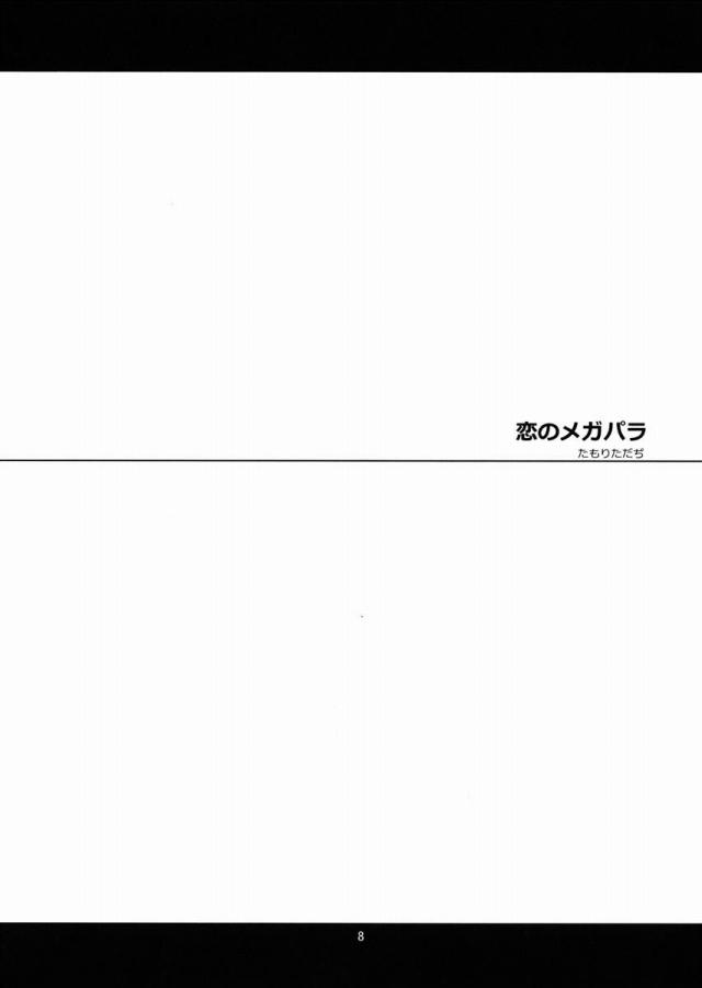 06sukebe16080213