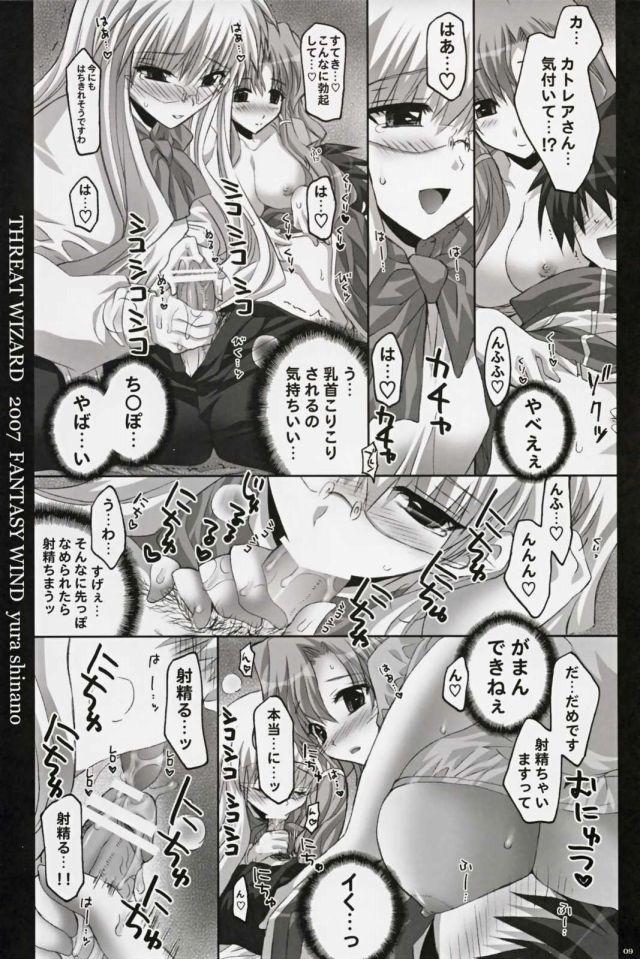 07sukebe16080265