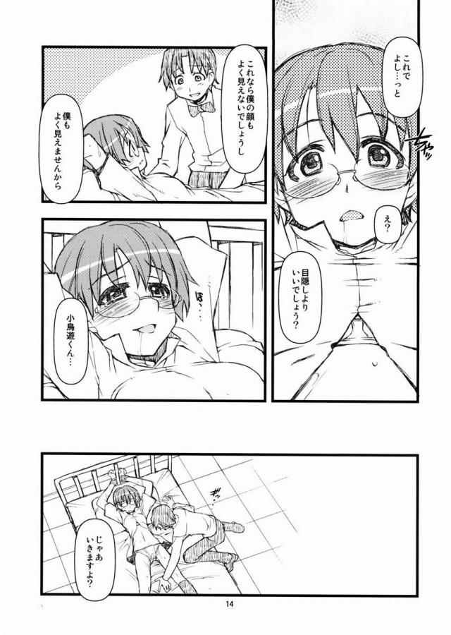 12sukebe16080213