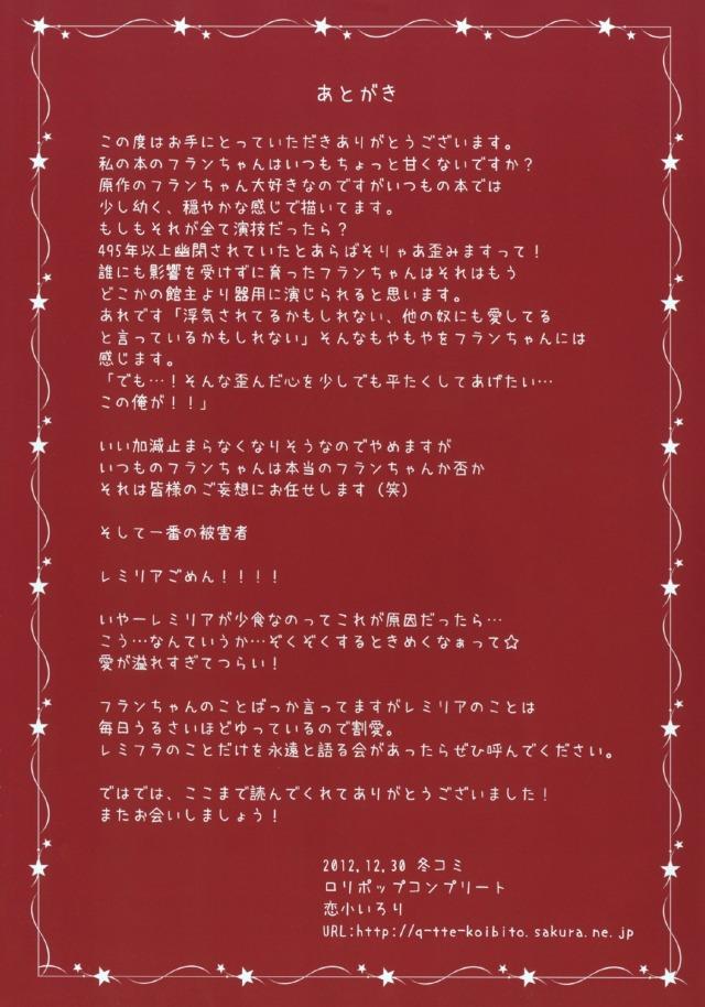 15sukebe16080222
