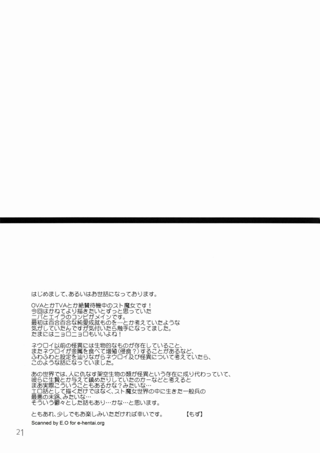 20sukebe16080252