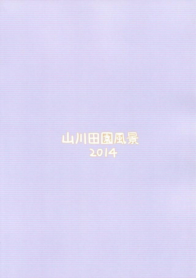 22onanu16081632