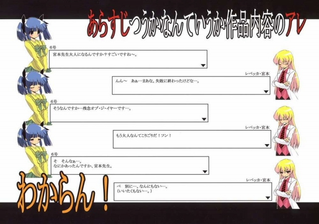 25sukebe16080236