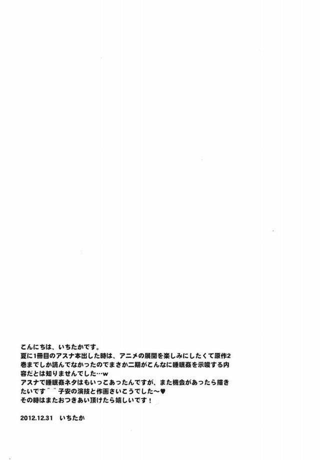 27sukebe16080235