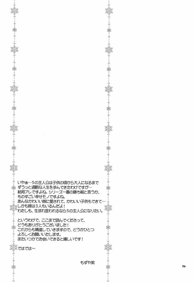 27sukebe16080244