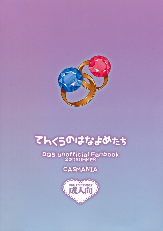 29sukebe16080244