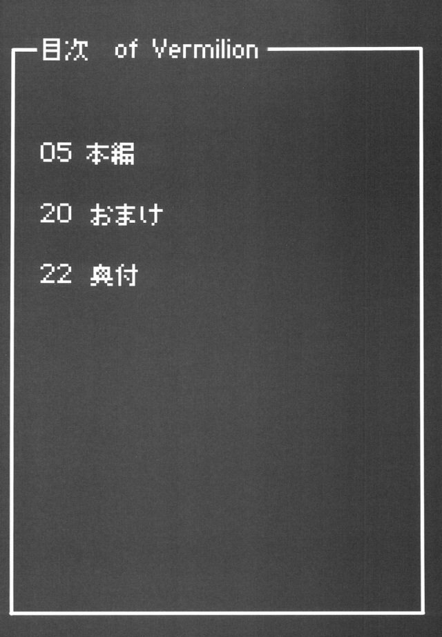 02inpo16091576